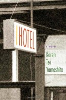 i-hotel1
