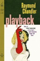 playback-by-chandler